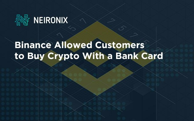 what bank allows you to buy cryptocurrency