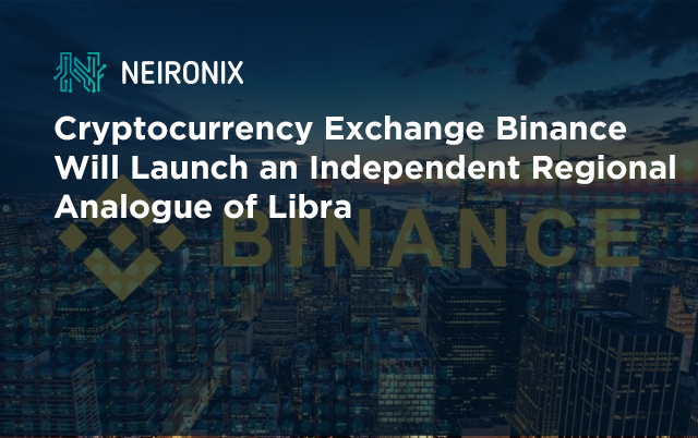 libra cryptocurrency exchange