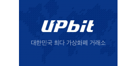 South Korean exchange UPbit has proved the solvency