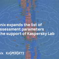 Neironix is Adding Cyber-security into a List of Risk Assessment Parameters with Support by Strategic Partner – Kaspersky Lab