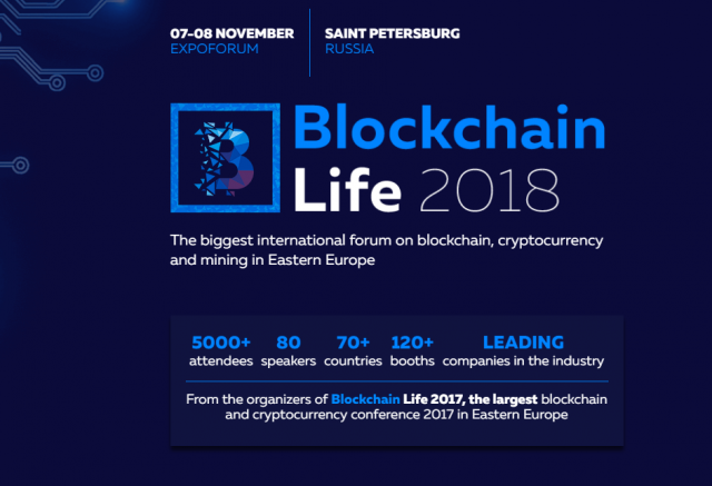 International forum Blockchain Life 2018