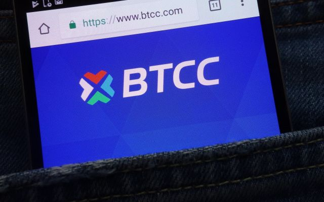 Hong Kong-Based Bitcoin Mining Pool BTCC to Close Indefinitely