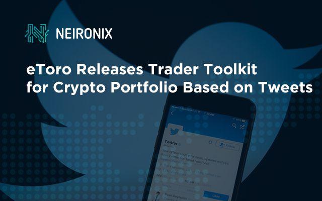 cryptocurrency day trading portfolio