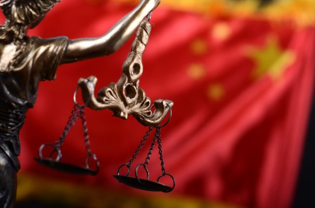 China's Supreme Court Recognizes Blockchain Evidence as Legally Binding