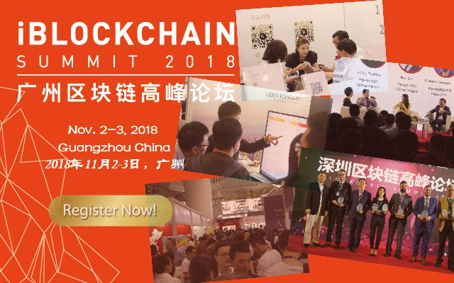 Join iBlockchain Summit, Together Disrupt the Industry in China