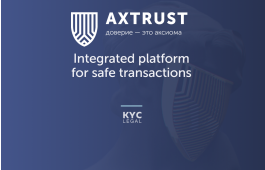 AXTRUST. The trust It's an axiom!