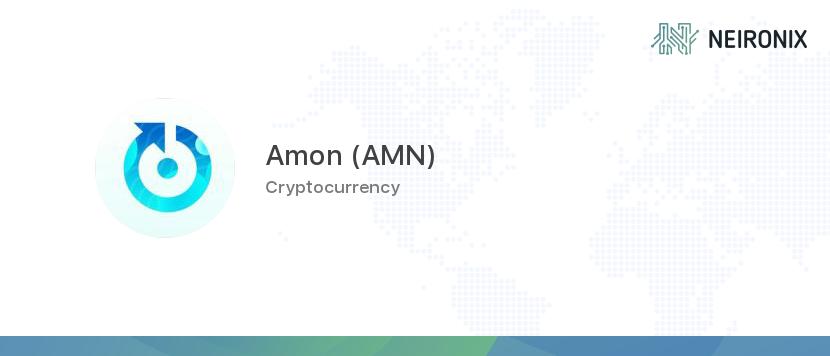 Amon crypto review