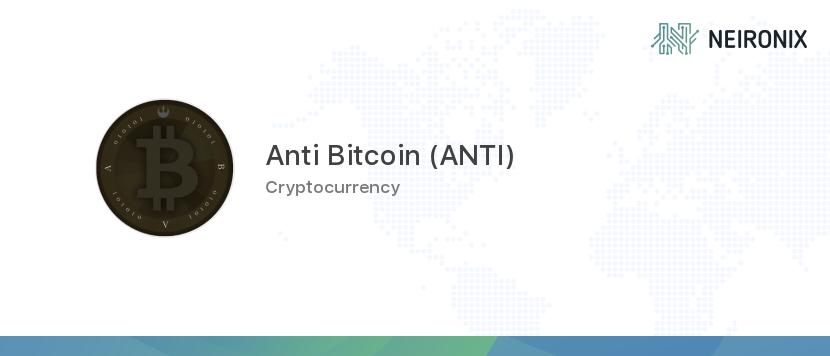 anti bitcoin)