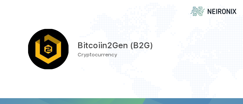 b2g cryptocurrency price