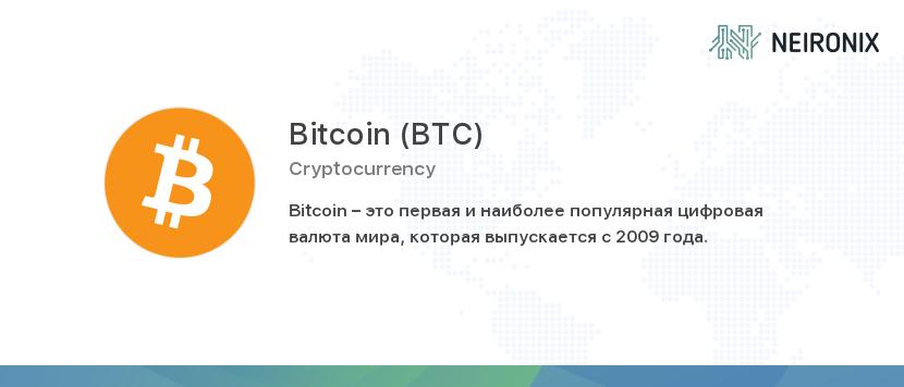 1 BTC a ZAR - Converti Bitcoin a Rand sudafricano Tasso di cambio - Quanti 1 BTC nel ZAR