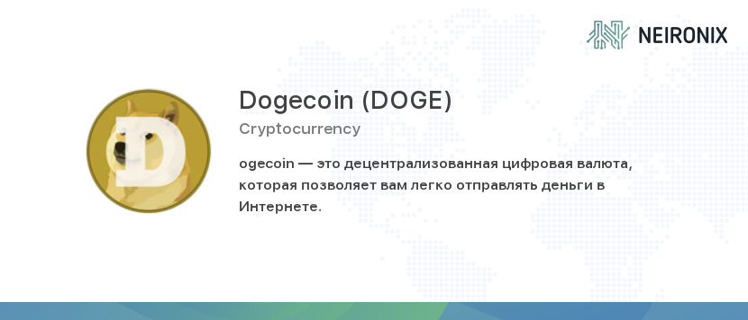 Dogecoin price - 1 DOGE to usd value history chart - how ...