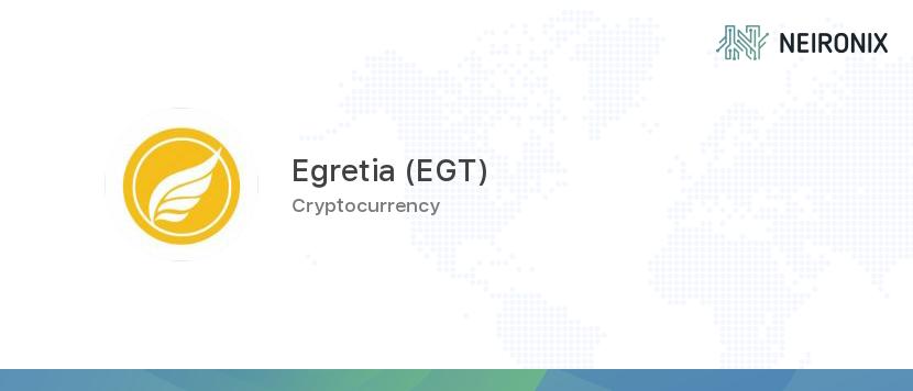 Egretia price EGT history