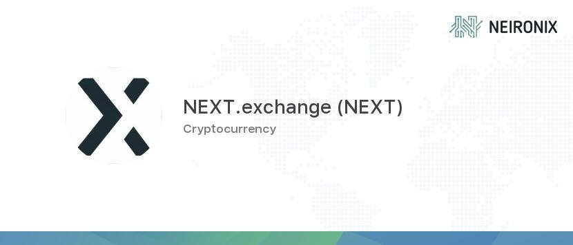 next exchange io