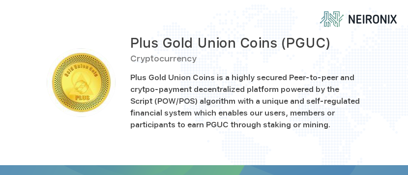 gold union coin cryptocurrency rate