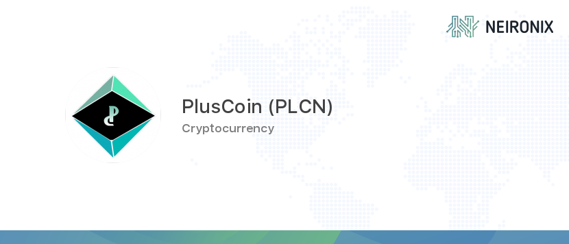 plus coin cryptocurrency