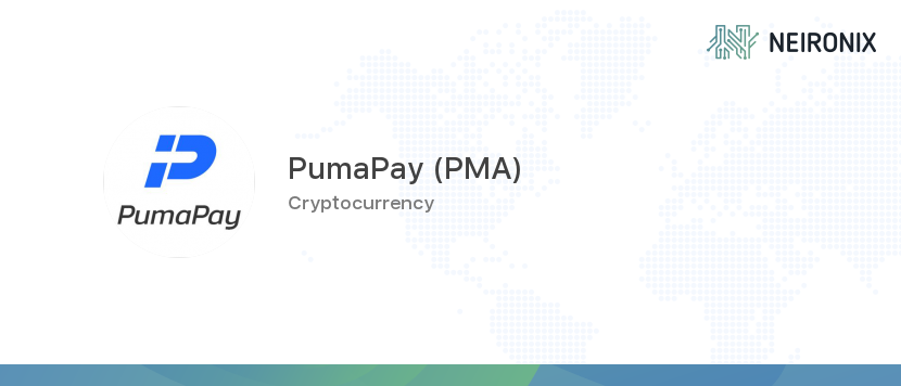 puma buy cryptocurrency