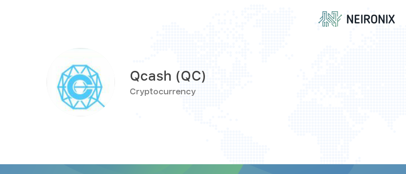 qc coin cryptocurrency