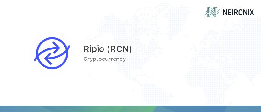 ripio cryptocurrency price