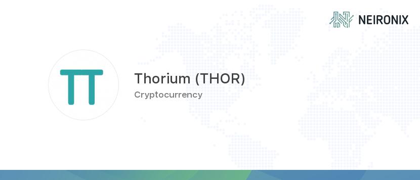 thorium cryptocurrency price