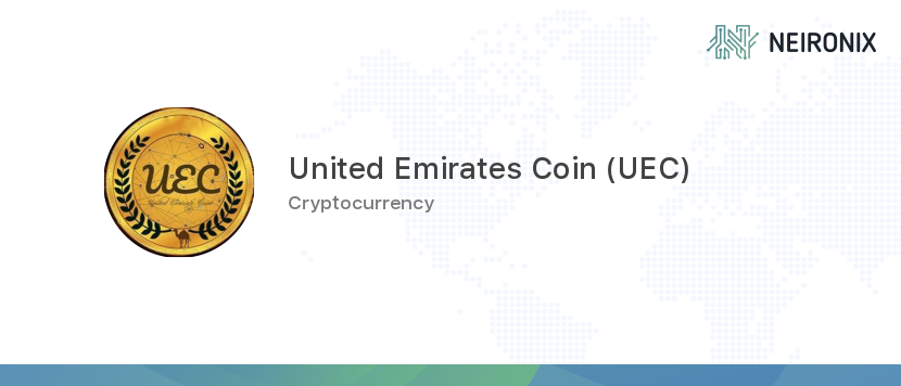 emirates coin cryptocurrency